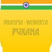 Brahma Vaivarta Purana icon