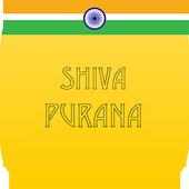 Shiva Purana icon