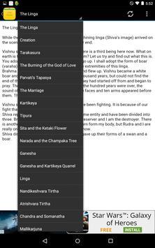 Shiva Purana apk screenshot