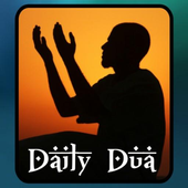 Dua With Malayalam Meaning icon