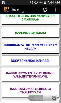 Dua With Malayalam Meaning apk screenshot