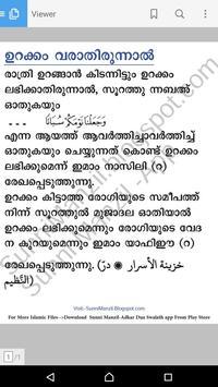 Sunni Manzil-Adkar { Part-2 } apk screenshot