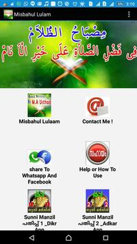 Book Written By M.A. Usthad apk screenshot