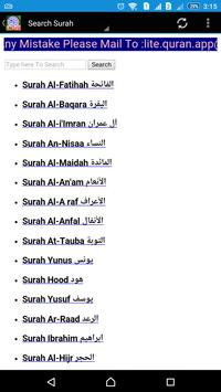 القرآن الكريم Simple Quran apk screenshot