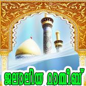 Jalaliya Ratheeb icon