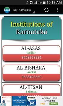 SSF Karnataka State apk screenshot