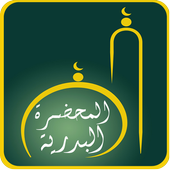 Mahlarathul Badriyyath icon