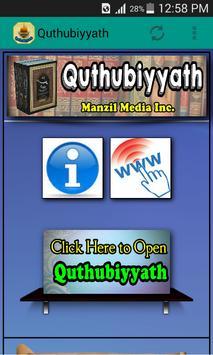Quthubiyyath poster