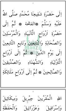 Quthubiyyath apk screenshot