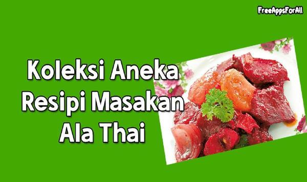 Resepi Masakan Ala Thai poster