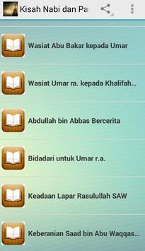 Kisah Nabi dan Para Sahabat apk screenshot