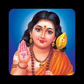 Skanda Sashti Kavasam icon