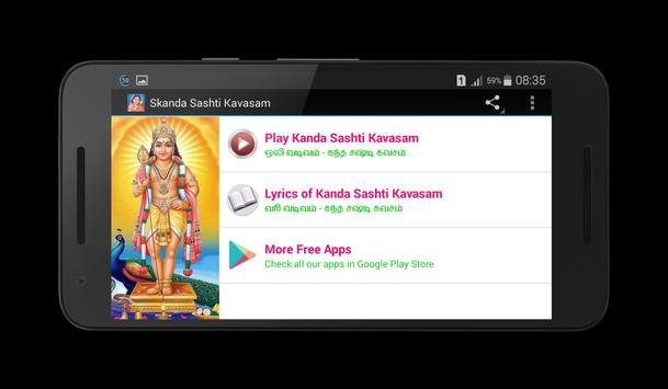 Skanda Sashti Kavasam apk screenshot