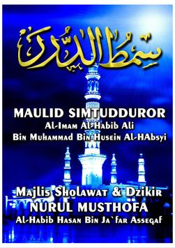 Kitab Maulid & Ratib apk screenshot