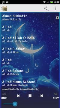 Ringtune Islamic poster