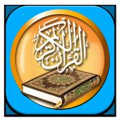 Al Quran Mp3 Arti Indonesia icon