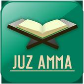 Juz 30 MP3 - As-Sudaes icon