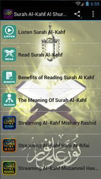Surah Al Kahf Al-Shuraim poster
