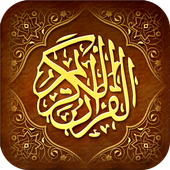 Quran for Study Free icon