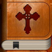 Catholic Bible for Study Free icon