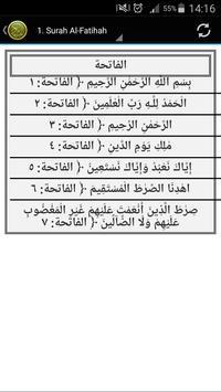 Complete Al-Quran 30 Juz apk screenshot