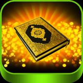 Easy to learn Al-Quran icon