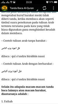 Easy to learn Al-Quran apk screenshot