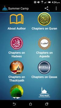 Islamic Summer Camp apk screenshot