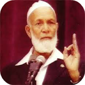 Choice by Sheik Ahmed Deedat icon