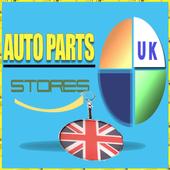 Auto Parts Stores : UK icon