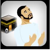 Bayyin Al Hajj icon