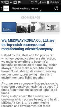 Mediway Korea apk screenshot