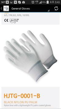 All That Gloves - Heungje apk screenshot