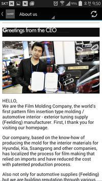 Film Molding for Automobile apk screenshot