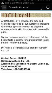 Dr. Nuell Cosmetics apk screenshot