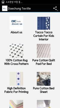 DAECHUNG Textile apk screenshot