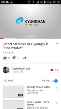 RETORT KYUNGHAN apk screenshot