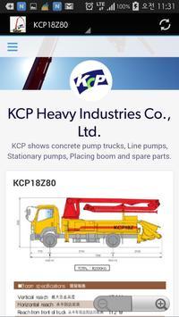 KCP Concrete Pumps(New) apk screenshot