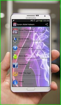 Abdel Haleem English Quran poster