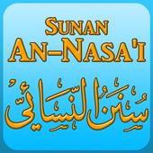 Sunan an Nasai Malay icon