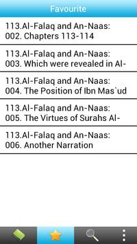 Tafsir Ibn Kathir (English) apk screenshot