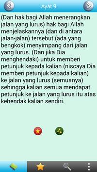 Tafsir Jalalayn (Indonesian) apk screenshot