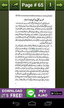 Deeni Tohfa Khawateen apk screenshot
