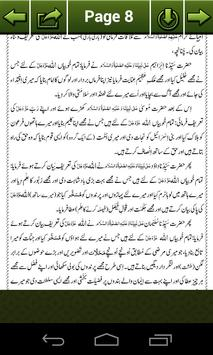 Meeraj Ke Waqeaat apk screenshot
