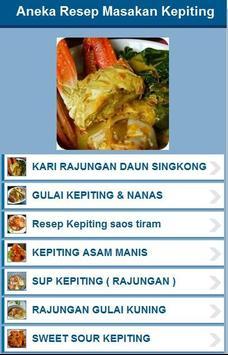 Aneka Resep Masakan Kepiting apk screenshot