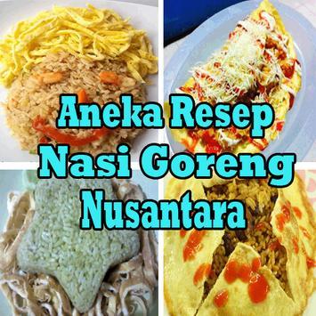 Resep Nasi Goreng Nusantara poster