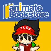 アニメイトブックストア - 無料漫画も読める電子書籍アプリ icon