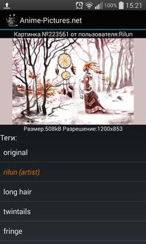 Anime Pictures apk screenshot