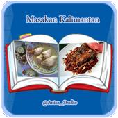 Masakan Kalimantan icon