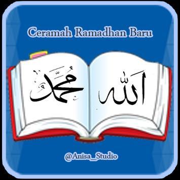 Ceramah Ramadhan Baru apk screenshot